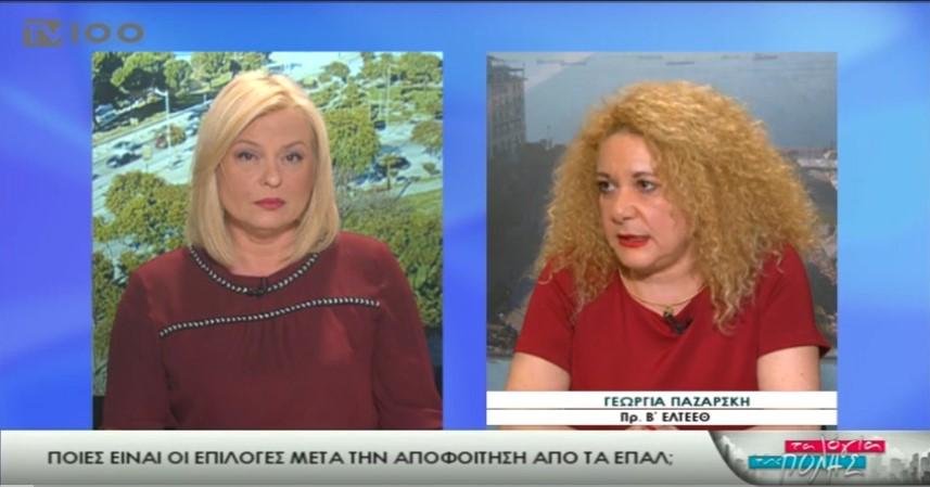 TV 100 – ΤΑ ΛΟΓΙΑ ΤΗΣ ΠΟΛΗΣ