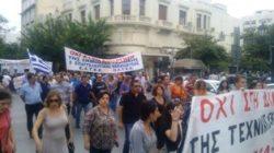 Διαμαρτυρία έξω από το ΥΜΘ